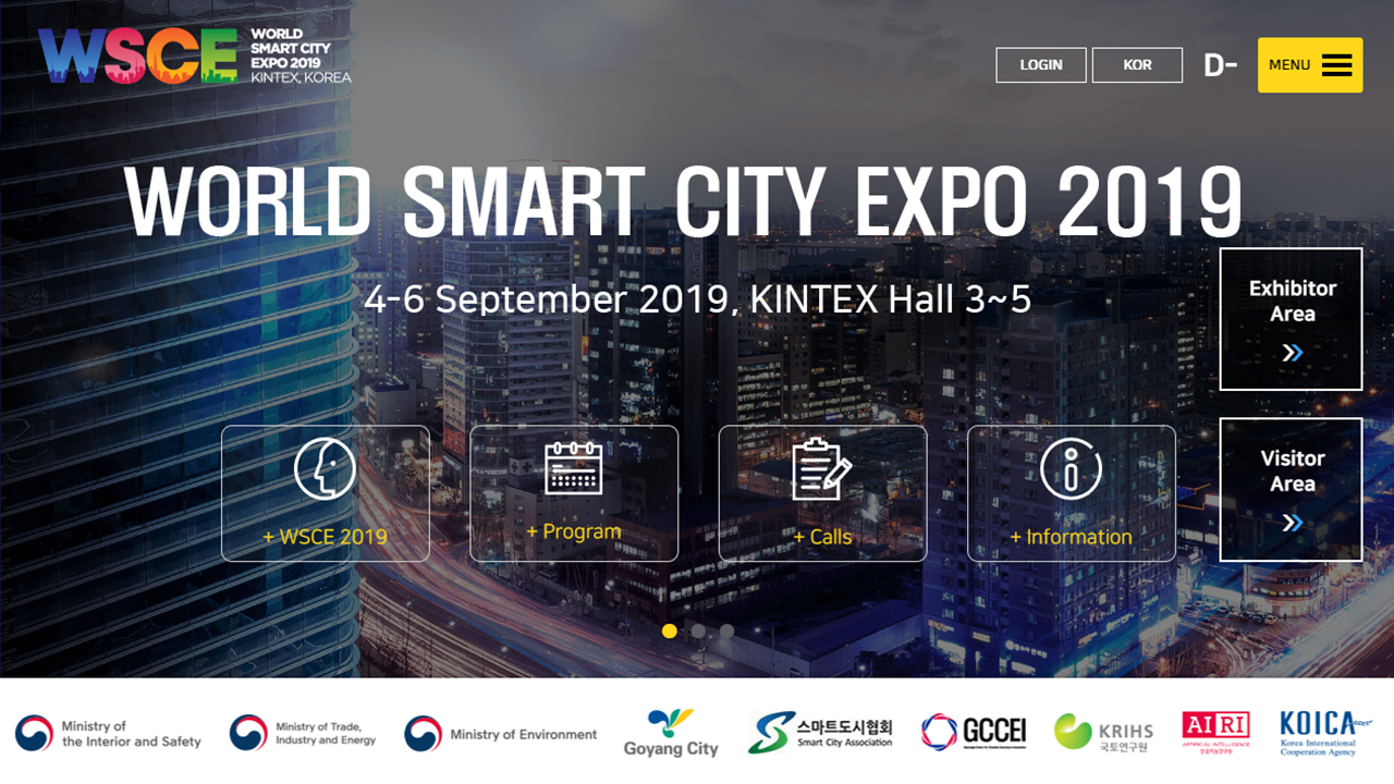 seluxit south korea smart city asia expo